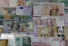 تصویر نرخ رسمی ۲۹ ارز با افزایش همراه شد