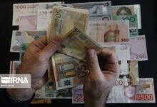 تصویر نرخ رسمی یورو و ۲۹ ارز دیگر کاهشی شد