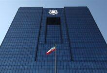 تصویر اولویتهای بانک مرکزی در سال جدید