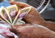 تصویر تعیین مزد ۱۴۰۰ به صورت ملی/ تعیین مزد منطقه ای رد شد