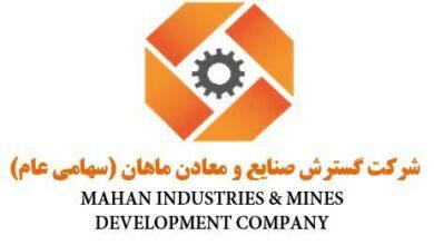 تصویر مدیرعامل هلدینگ ماهان: 80 درصد طراحی کارخانههای فولاد توسط مهندسان داخلی انجام میشود/ تحریم، بومیسازی صنایع فولاد ایران را رشد داد