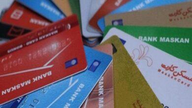 تصویر نماینده مجلس: حذف فیزیکی کارتهای بانکی یک گام مثبت/ زیرساختها تقویت شود