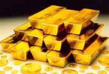 تصویر قیمت سکه و طلا در روز پنجشنبه ۱۶ اردیبهشت