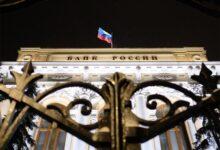 تصویر تا ۳ سال آینده، هر سال ۱۵ بانک روسیه منحل می شود