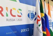تصویر کشورهای بریکس روند عضوگیری بانک توسعه خود را آغاز کردند