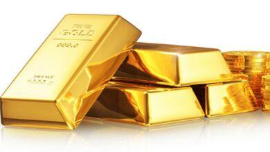 تصویر قیمت جهانی طلا امروز ۱۴۰۰/۰۲/۰۷
