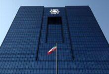 تصویر بانک مرکزی تشریح کرد: موضوعات جلسه امروز گروه ۲۴به ریاست ایران