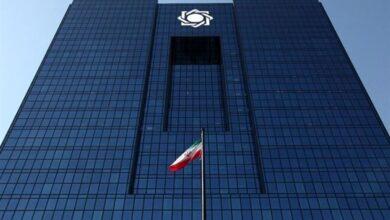تصویر بانک مرکزی در ریزش بورس بی تقصیر هم نیست!