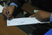 تصویر سهولت تأمین نقدینگی با احیای اعتبار چک در مبادلات