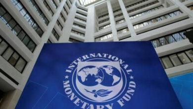 تصویر صندوق بینالمللی پول: اقتصاد ایران امسال ۲.۵ درصد رشد میکند