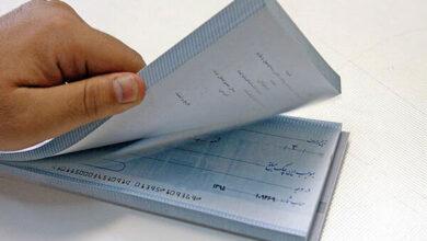 تصویر ۴۴۰ هزار فقره چک صیاد به مشتریان تحویل داده شده است