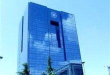 تصویر گزارش معاملات عملیات بازار باز بانک مرکزی