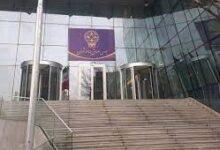 تصویر تکذیب دستور وزیر اقتصاد برای جلوگیری از خرید سهام توسط حقوقیها