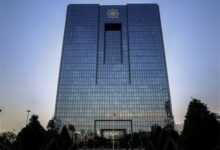 تصویر کلیات طرح استقلال بانک مرکزی تصویب شد