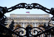 تصویر ذخایر ارزی روسیه به ۵۸۹ میلیارد دلار رسید
