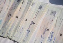 تصویر افزایش امنیت مبادلات با ثبت چک در سامانه صیاد