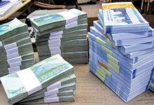 تصویر پرداخت ۱۰۰ میلیارد یارانه به دانشجویان