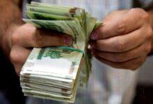 تصویر گزارش تازه درباره وامهای بانکی/ ۷۰ درصد تسهیلات بانکی صرف تامین سرمایه در گردش شد
