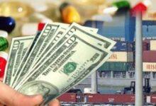 تصویر آخرین جزئیات قیمت رسمی انواع ارز اعلام شد