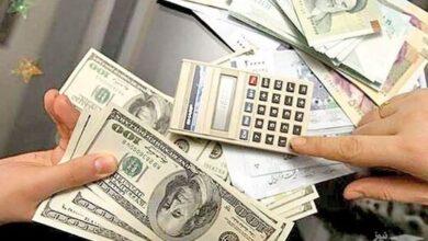 تصویر چرا دلار به یکباره افت کرد؟