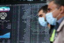 تصویر دولت جدید کدام ریسکها را باید از بورس حذف کند؟