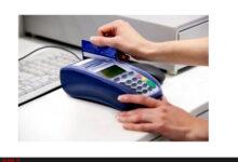تصویر ثبت ۱۱۷.۵ میلیون کارت بانکی تراکنشدار