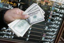 تصویر نرخ رسمی یورو، پوند و ۲۰ ارز کاهش یافت