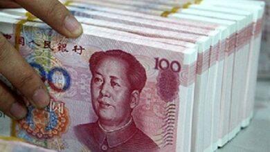 تصویر چین با برگزاری قرعه کشی، ۶ میلیون دلار یوان دیجیتال جایزه میدهد