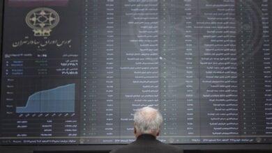 تصویر اسامی سهام بورس با بالاترین و پایینترین رشد قیمت امروز ۱۴۰۰/۰۳/۲۵
