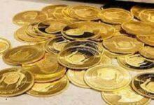 تصویر ثبات نسبی نرخ سکه و طلا در بازار؛ سکه ۱۰ میلیون و ۶۵۰ هزار تومان شد
