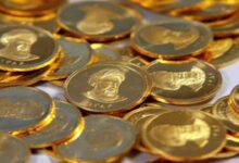 تصویر تغییرات ناچیز نرخ سکه و طلا در بازار؛ سکه ۱۰ میلیون و ۳۵۰ هزار تومان شد