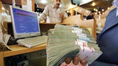 تصویر وام ۶۰۰ میلیونی مسکن با سود ۱۳درصد به چه کسانی پرداخت میشود