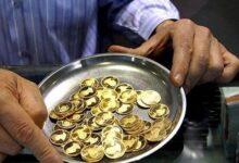 تصویر قیمت سکه ۲۴ خرداد ۱۴۰۰ به ۱۰میلیون و ۶۱۰ هزار تومان رسید