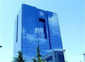 تصویر ابلاغ مصوبات بانکي ستاد ملي کرونا
