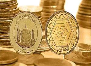 تصویر افزایش 40 هزار تومانی نرخ سکه