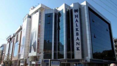 تصویر ۱۲۵ شعبه هالک بانک ترکیه برای کم بینایان در نظرگرفته شد