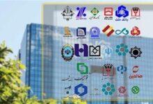 تصویر جنجال پاداش 500 میلیونی در بانک تجارت به کجا رسید؟/ پاداش اعضای هیات مدیره بانک های مختلف چقدر است؟/ از پاداش 8 میلیاردی بانک خاورمیانه تا سال بدون پاداش پست بانک