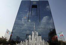 تصویر نرخ سود بین بانکی نسبت به هفته قبل افزایش یافت