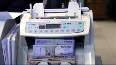 تصویر آقای روحانی؛ ابربدهکار ۱۱۵ هزار میلیارد تومانی به بانک مرکزی کیست؟