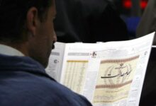 تصویر امکان حضور سهامداران عدالت در مجامع شرکتها فراهم شد