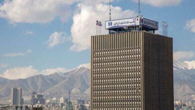تصویر هر صلوات ۵۰۰ میلیون! / سوددهی بانک صادرات چه هزینه گزافی روی دوش مردم گذاشت؟