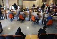 تصویر امتناع بانک ها از پرداخت وام قرض الحسنه! | کارکنان بانکی دریافت کنندگان وام های ارزان!
