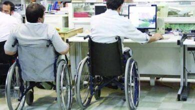 تصویر تسهیلات ۵۰ میلیون تومانی برای اشتغال معلولان خراسان رضوی