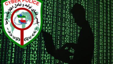 تصویر هشدار پلیس فتا درباره دانلود نرم افزار همراه بانک