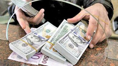 تصویر قیمت دلار امروز چهارشنبه ۱۴۰۰/۶/۳