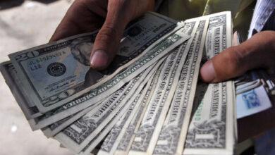 تصویر آمریکا ۹ میلیارد دلار پول بانک مرکزی افغانستان را مصادره کرد