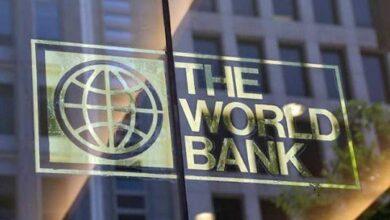 تصویر بانک جهانی کمکهایش به افغانستان را متوقف کرد
