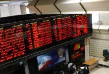 تصویر اوضاع امروز شاخص بانکی در بازار سرمایه چگونه بود؟
