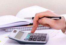 تصویر جزئیات کامل درآمدهای مالیاتی در دو ماهه ابتدایی امسال