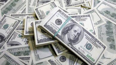 تصویر کاهش 420 تومانی نرخ دلار